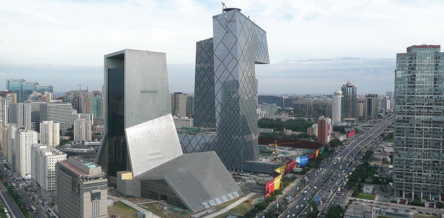 http://www.oma.eu/projects/2002/cctv-–-headquarters